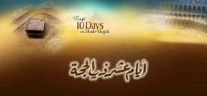 10-days-dhul-hijjah
