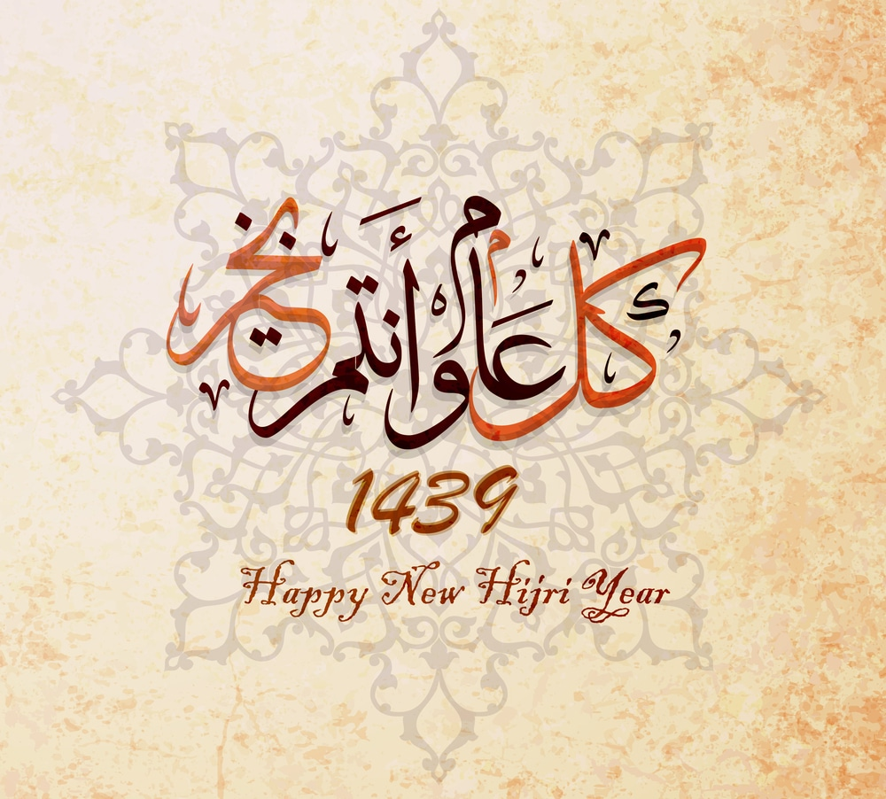 Hijri-islamic-year_712599094